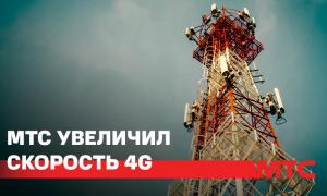 4G в регионах Беларуси - фото