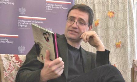 Павел Беренсевич - фото