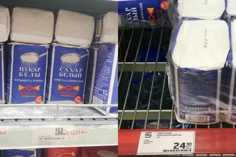 Белорусский сахар - фото цен в Беларуси и России