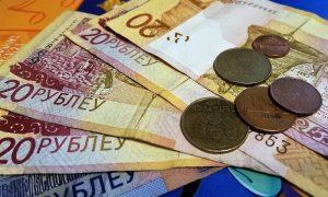 С 1 января бюджетникам начислят зарплату по-новому - фото