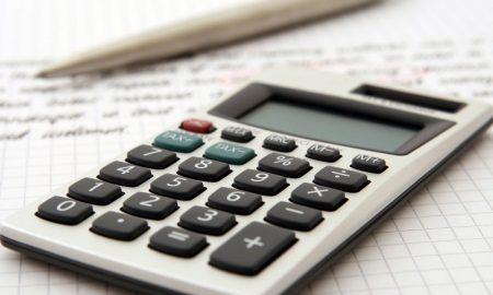 Калькулятор - фото
