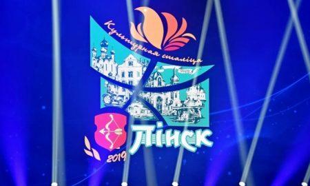 Пинск передал эстафету «Культурной столицы Беларуси» Лиде - фото