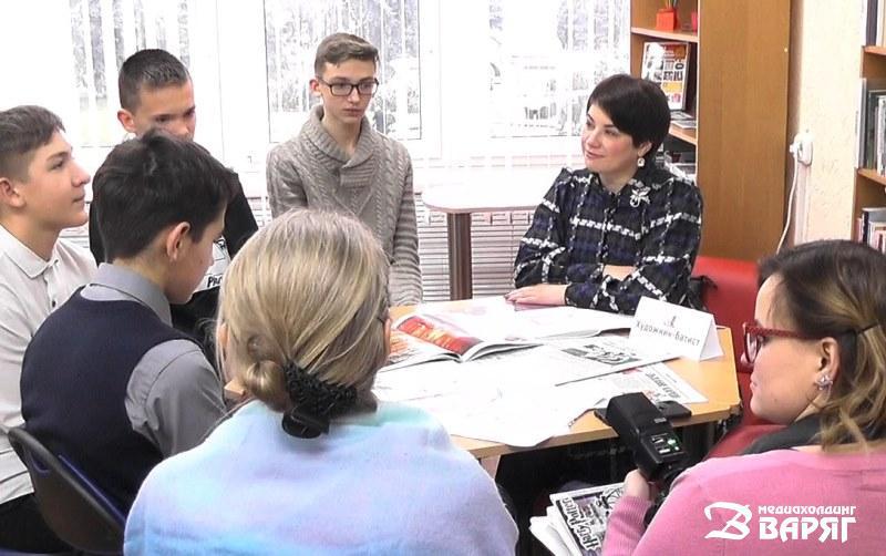 Встреча в библиотеке - фото