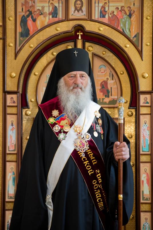 Архиепископ Стефан - фото