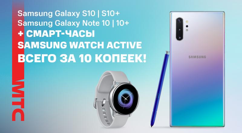 Смарт-часы Samsung Watch Active - фото