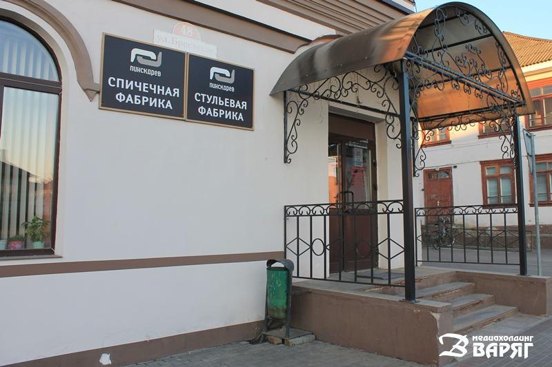 спички, Пинск - фото