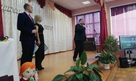 В Пинском районе выбрали «Учителя года - 2020» - фото