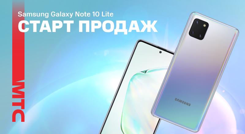 Samsung Galaxy Note - фото