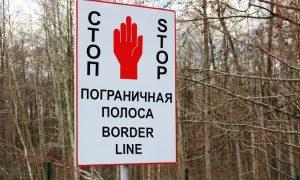 места пропуска в пограничную полосу - фото