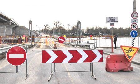 Мост - фото