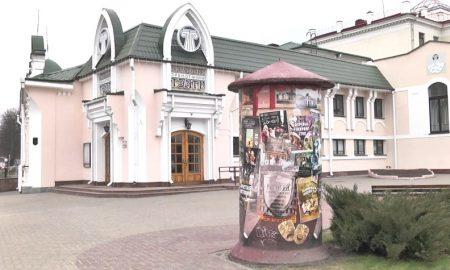 Театр - фото