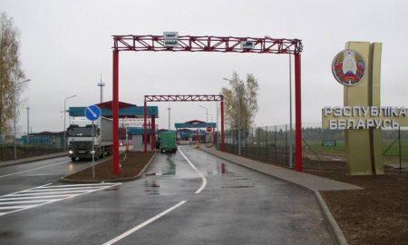 запрет на въезд для белорусов - фото