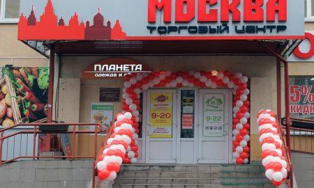 в Пинске открылся новый магазин одежды для всей семьи «Планета» - фото