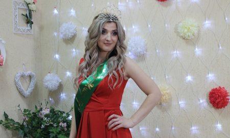 «Мисс граница-2020» - фото