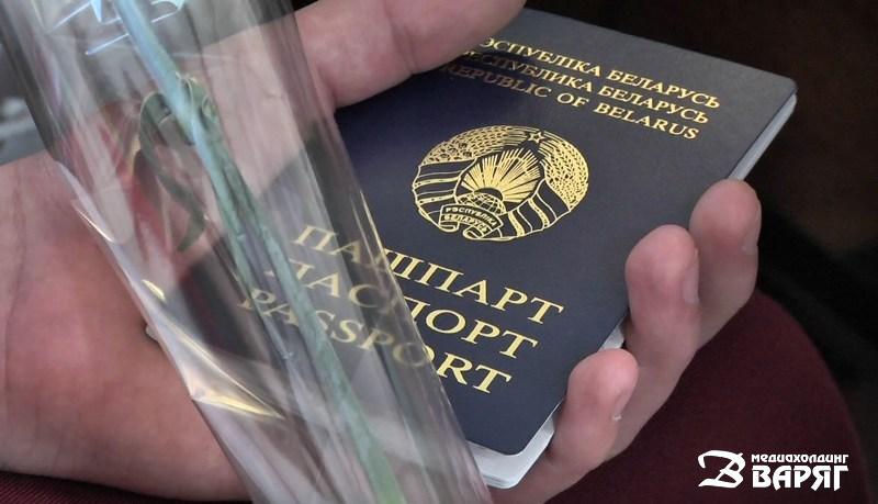 Паспорт - фото
