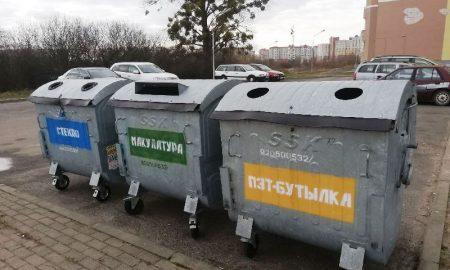разделять мусор - фото