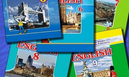 для изучения иностранных - фото