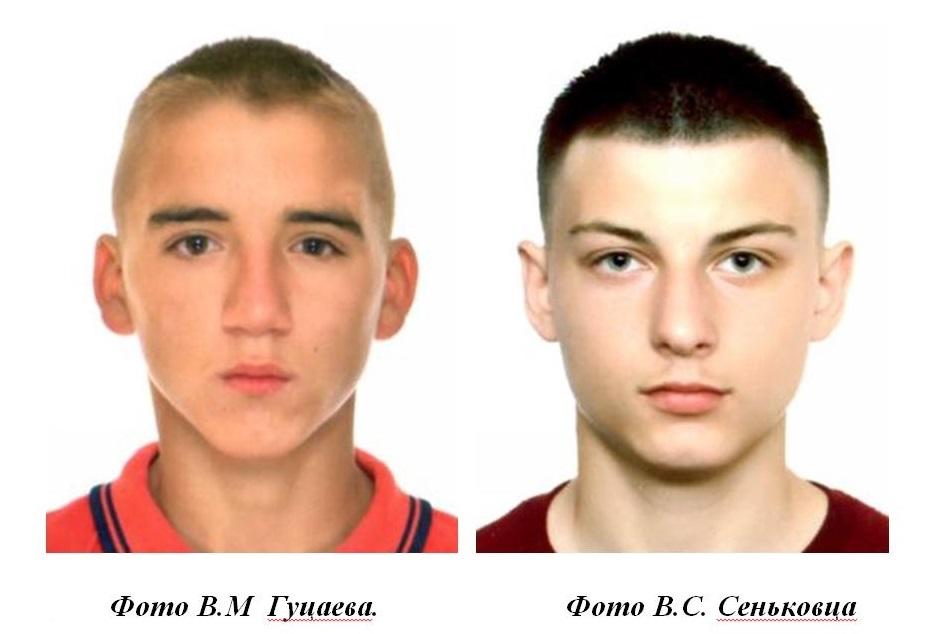 В Пинске исчезли два подростка: их ищет милиция - фото