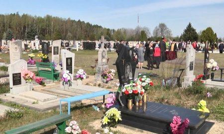 Кладбище - фото