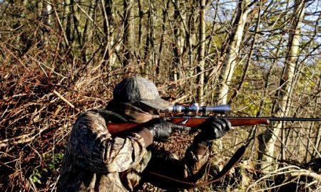 Охотник - фото