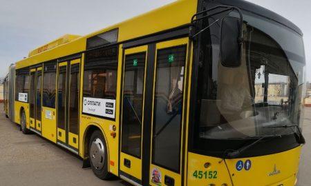 Автобус - фото