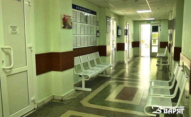Поликлиника - фото
