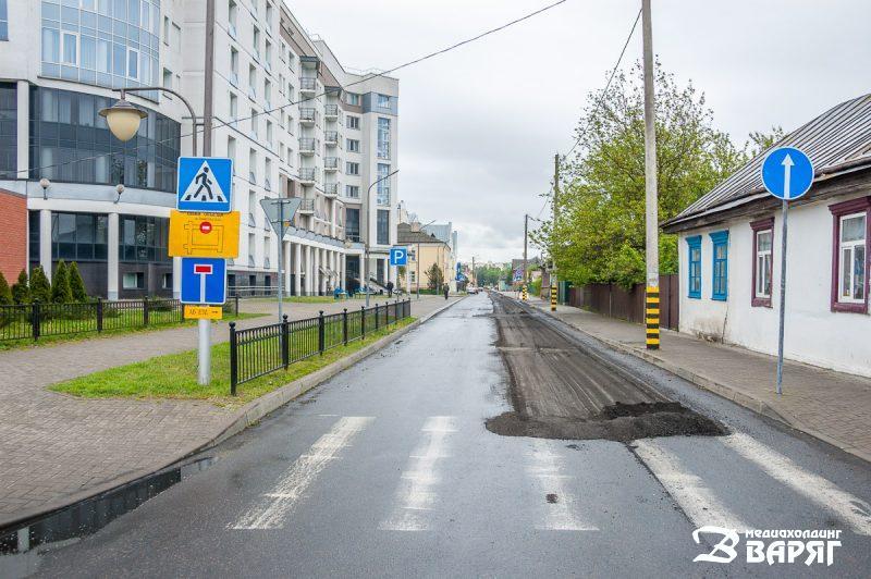 Ремонт дороги - фото
