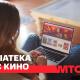МТС - фото