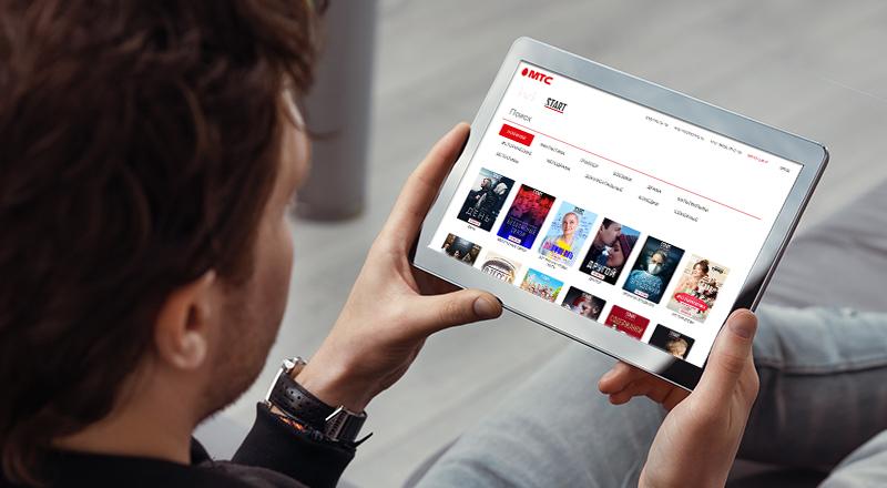 «Кино и сериалы START» в приложении МТС ТВ - фото
