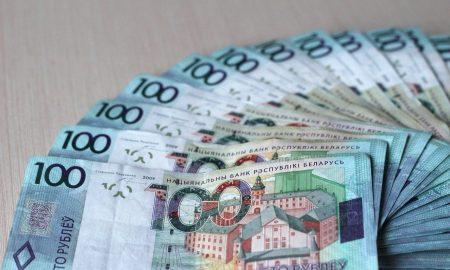 19 тысяч рублей премий - фото