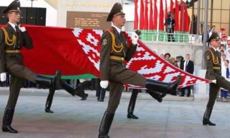 День государственного герба и флага - фото