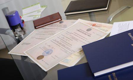 документы для открытия ООО - фото