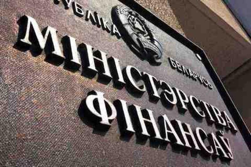 финансовая грамотность - фото, Министерство финансов