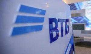 ВТБ Беларусь - фото