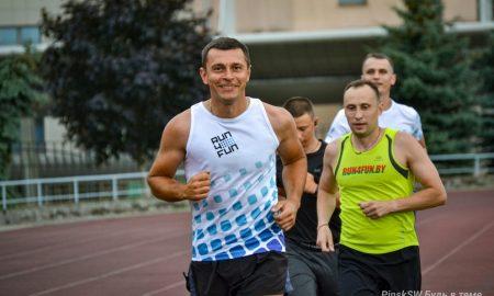 беговой клуб Run4Fun.by - фото