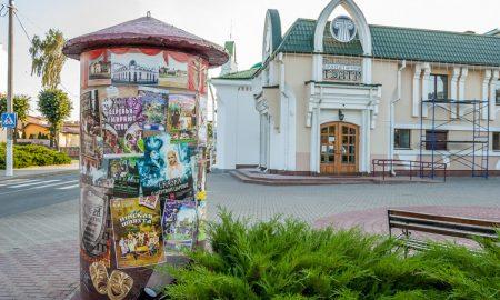 Полесский драматический театр открывает сезон - фото