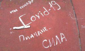 надписи в Пинске на набережной - фото