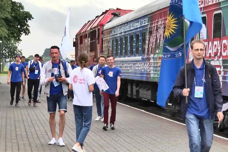 молодежный поезд - фото
