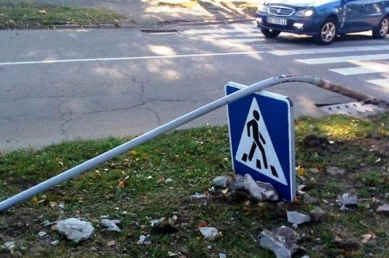 оштрафовали дорожного вандала - фото