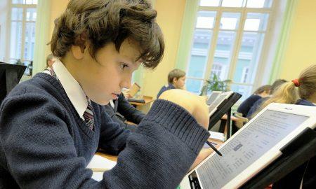 Учебники в электронном формате - фото