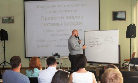 бизнес-процессы в организации - фото