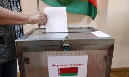 Итоги трех дней досрочного голосования - фото