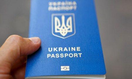 Паспорт Украина - фото