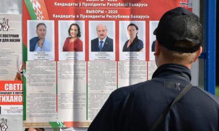 досрочное голосование - фото