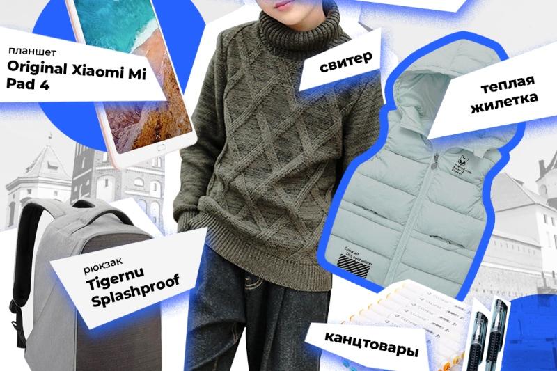образ белорусского школьника - фото