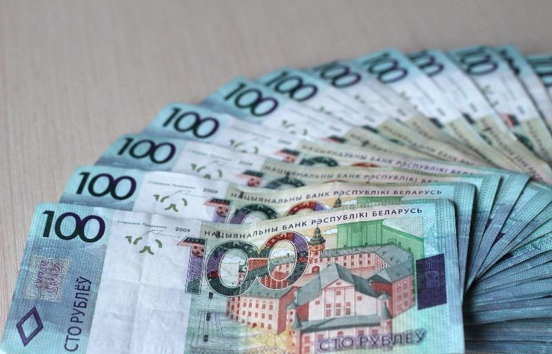 Белорусские деньги - фото