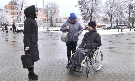 Инвалиды - фото