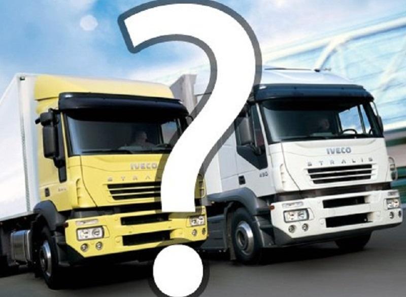 Как выбрать транспортную компанию - фото