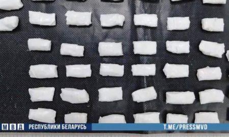 В Пинске задержали наркодилеров - фото УВД