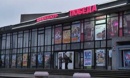 Кинотеатр - фото